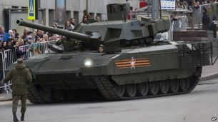The T-14 Armata main battle tank